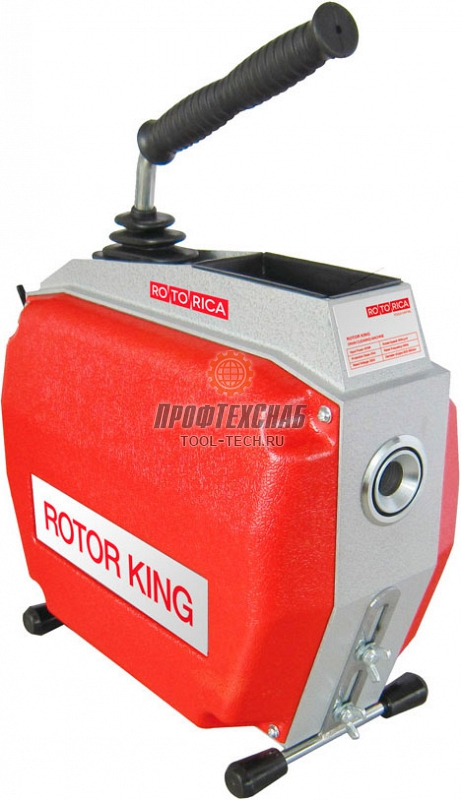Электромеханическая машина для прочистки канализационных труб Rotorica ROTOR KING RT.1530150