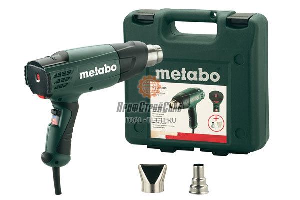 Фен технический Metabo HE 20-600 602060500