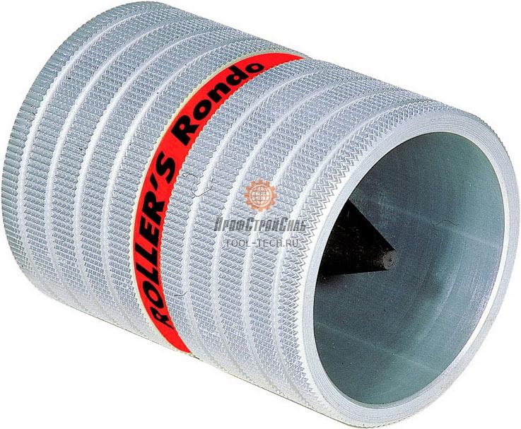Гратосниматель для труб Roller Rondo 10-54 113830
