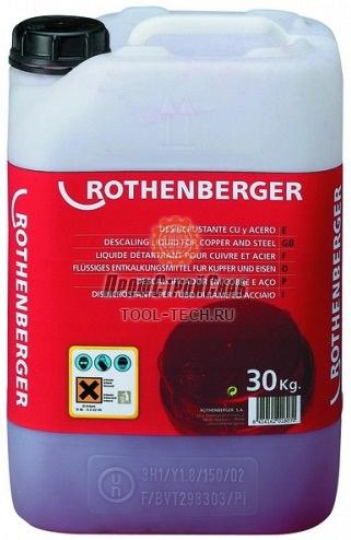 Химическое средство для удаления накипи Rothenberger ROCAL 61115