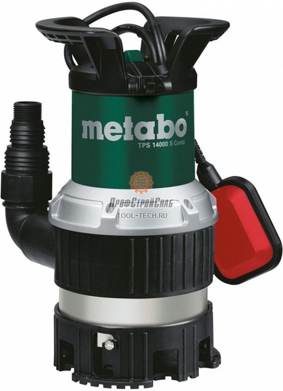 Комбинированный погружной насос Metabo TPS 14000 S COMBI 0251400000