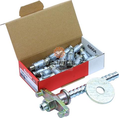 Комплект анкерных дюбелей для сверления отверстий до 350 мм Cedima DS-350 30000667