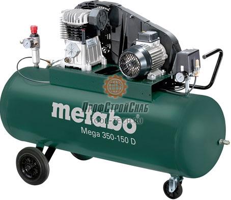 Компрессор с масляной смазкой Metabo Mega 350-150 D 601587000