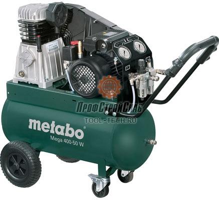 Компрессор поршневой Metabo Mega 400-50 W 601536000