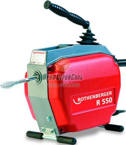 Машина для прочистки труб Rothenberger R 550 079890X
