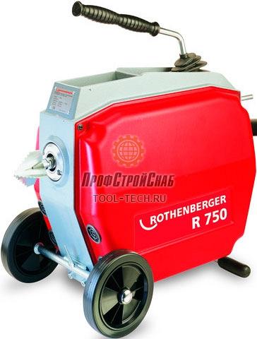 Машина для прочистки труб Rothenberger R 750 72910