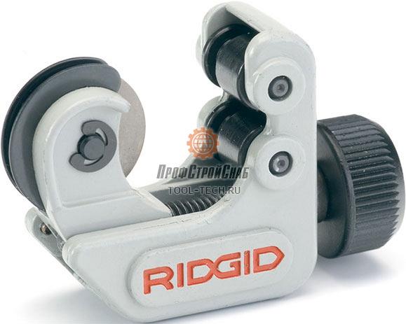 Мини труборез Ridgid 101-ML 21938