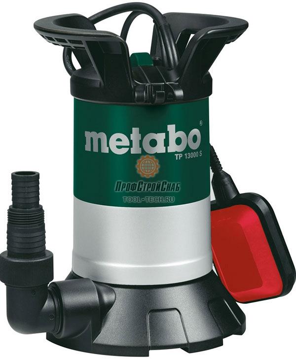 Насос погружной Metabo TP 13000 S 0251300000