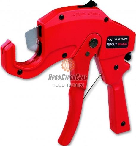 Ножницы для пластиковых труб Rothenberger ROCUT PS 26/42S 55015