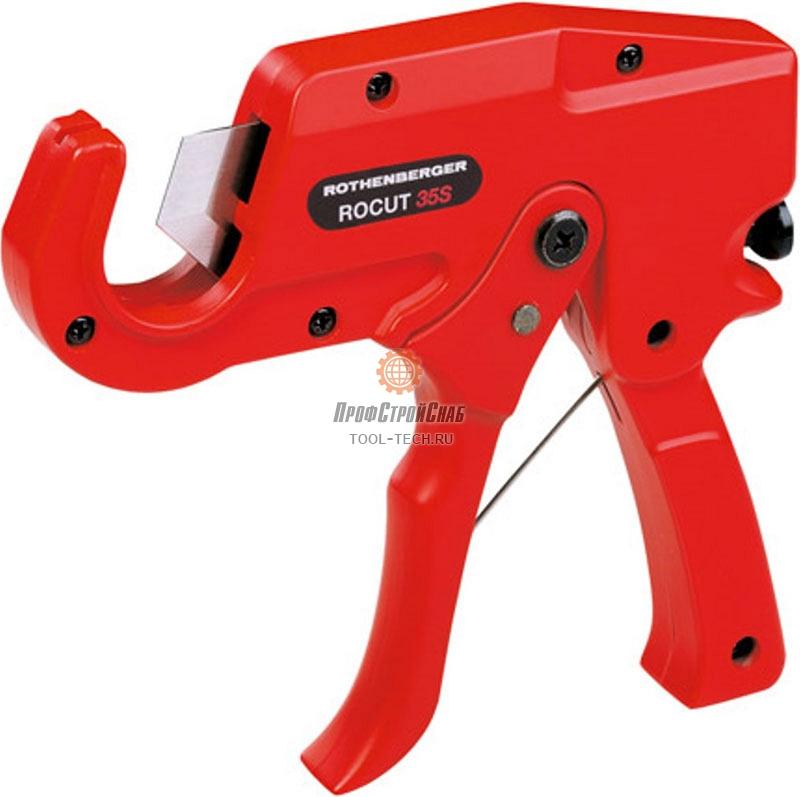 Ножницы для пластиковых труб Rothenberger ROCUT PS 35 55005