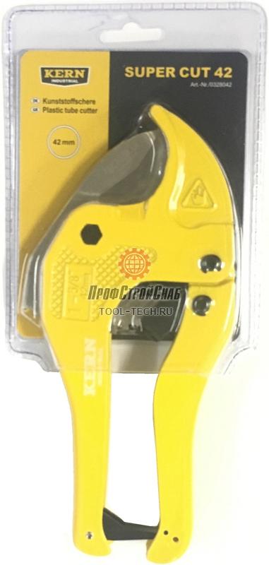 Ножницы для полипропиленовых труб Kern SUPER CUT 42 0328042