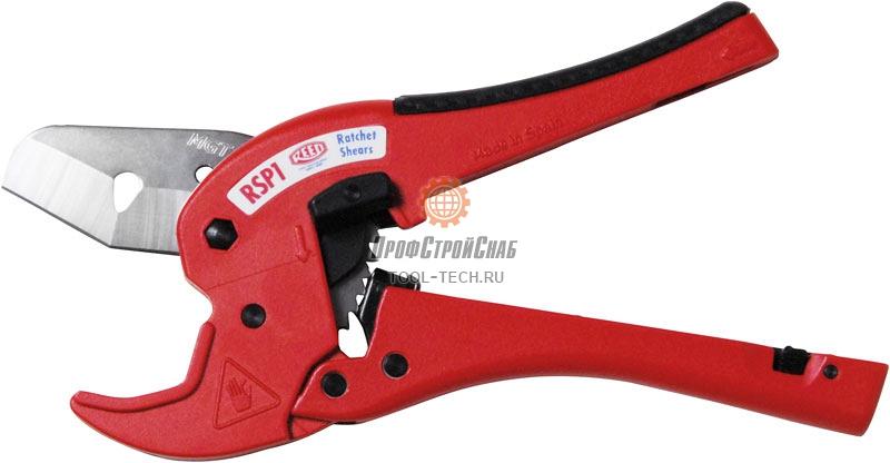 Ножницы для резки пластиковых труб Reed RSP1 04276