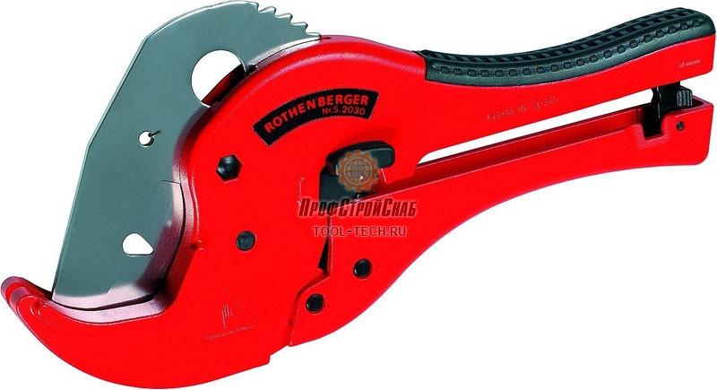 Ножницы для резки пластиковых труб Rothenberger ROCUT TC 63 Professional 52030