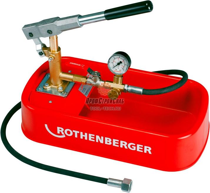 Опрессовочный насос Rothenberger RP 30 61130