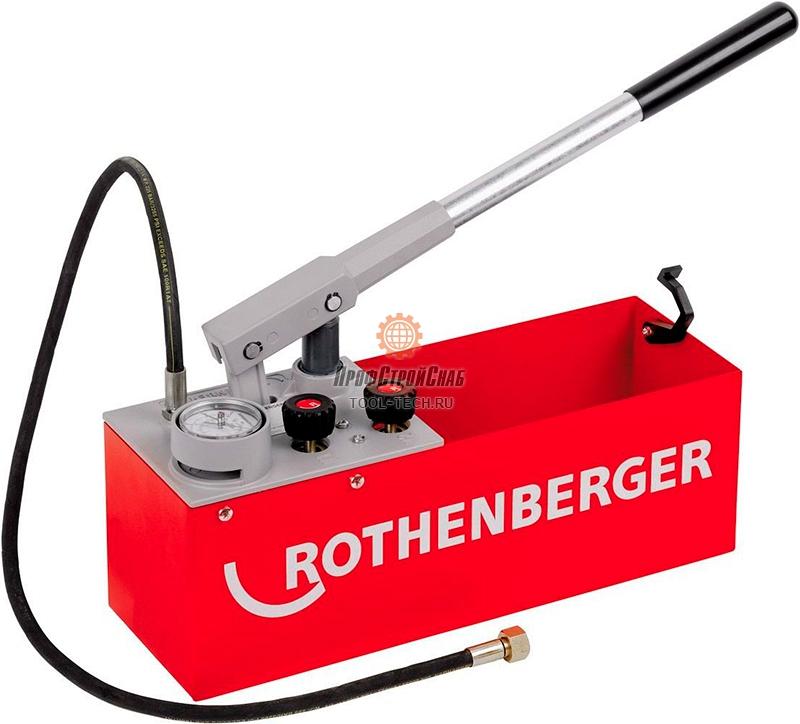 Опрессовочный насос Rothenberger RP 50-S / RP 50-S INOX 60200