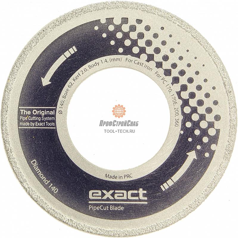 Отрезной алмазный диск Exact Diamond 140 7010491