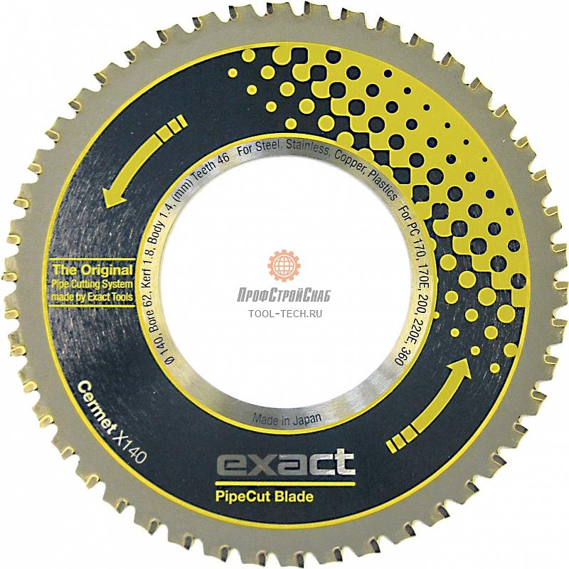 Отрезной диск по металлу для трубореза Exact Cermet X140 70104501