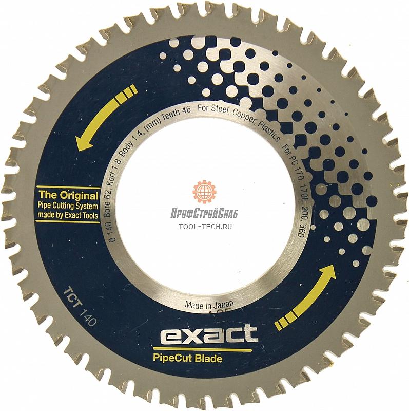 Отрезной диск по металлу для трубореза Exact TCT 140 7010486