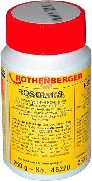 Паста для пайки фитингов Rothenberger ROSOL 1 S 45220