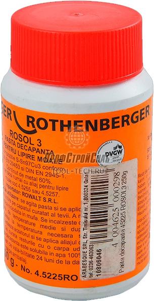 Паяльная паста для пайки фитингов Rothenberger ROSOL 3 45225