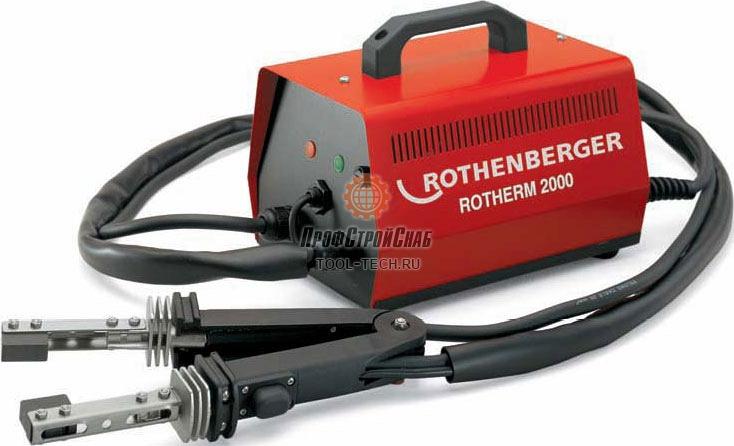 Паяльник электрический Rothenberger ROTHERM 2000 36702