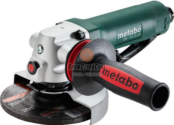 Пневматическая уловая шлифовальная машина Metabo DW 125 QUICK 601557000