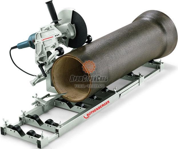 Приспособление для резки труб Rothenberger TRENNBOY 300 58520