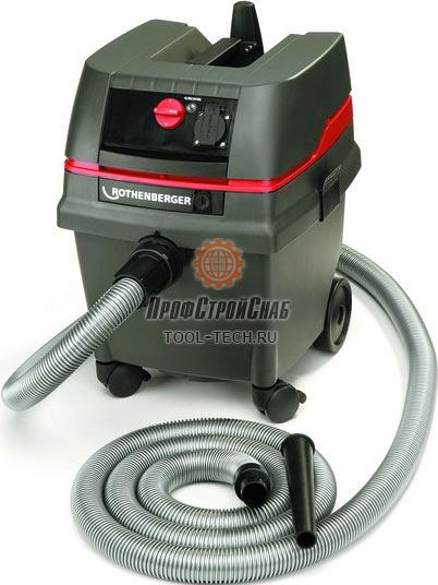 Пылесос для сбора тонкой пыли Rothenberger RODIA DRY CLEANER 1200 FF35148
