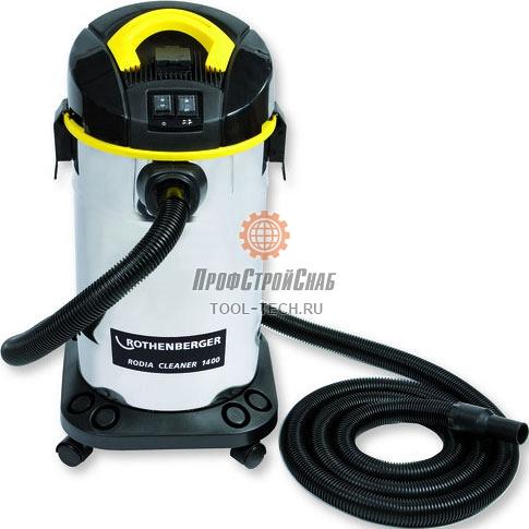 Пылесос для сбора воды Rothenberger RODIA CLEANER 1400 FF35210