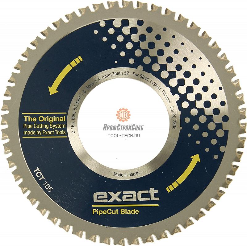 Режущий диск для трубореза Exact TCT 165 7010487