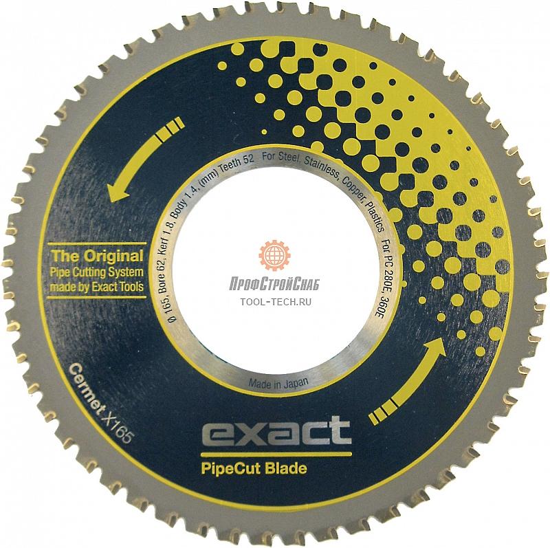 Режущий диск на труборез Exact Cermet X165 70104502