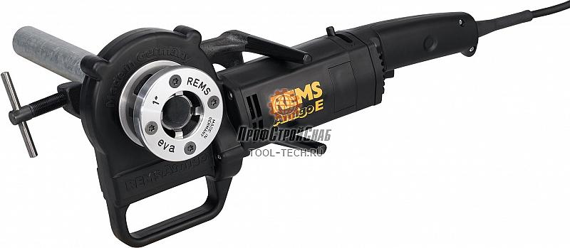 Ручной электрический резьбонарезной трубный клупп REMS Amigo E 530013