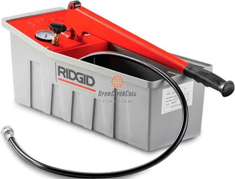 Ручной испытательный опрессовщик RIDGID 1450 50072