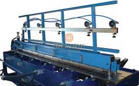Сварочный стол для сварки пластиковых листов Uponor Infra SLV Plus SLV3000