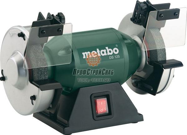 Точило электрическое Metabo DS 125 619125000