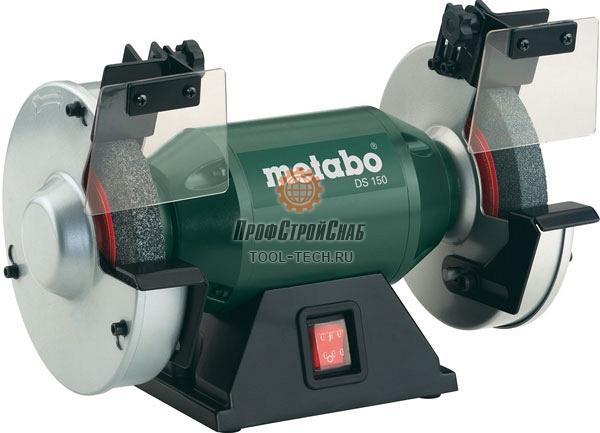 Точило электрическое Metabo DS 150 619150000