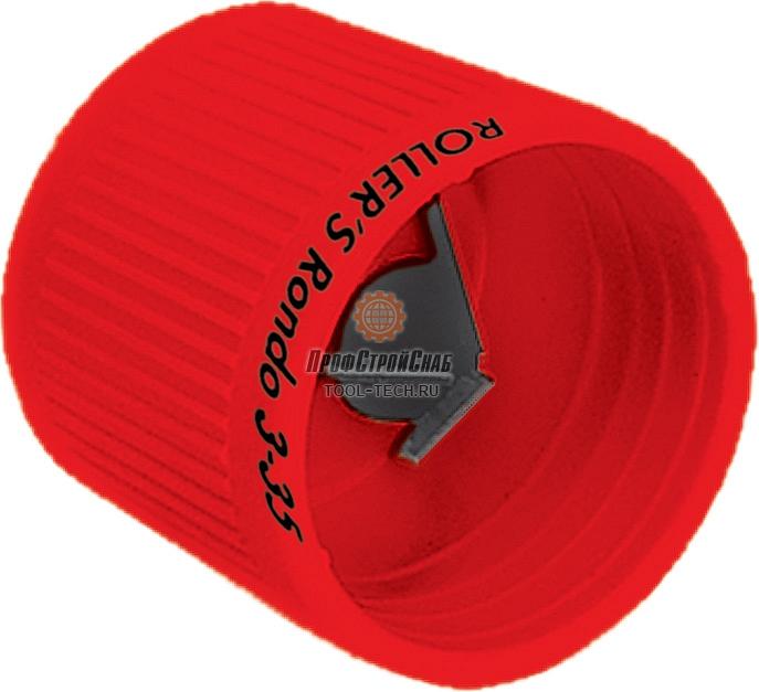 Трехлезвийный гратосниматель Roller Rondo 3-35 113900