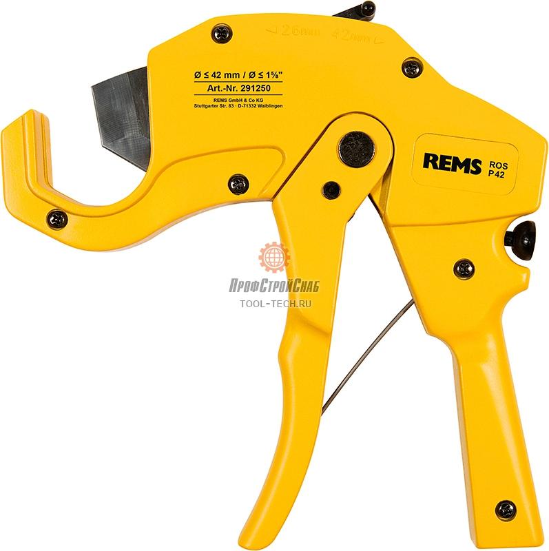 Труборез для пластиковых и металлопластиковых труб Rems ROS P 42 291250