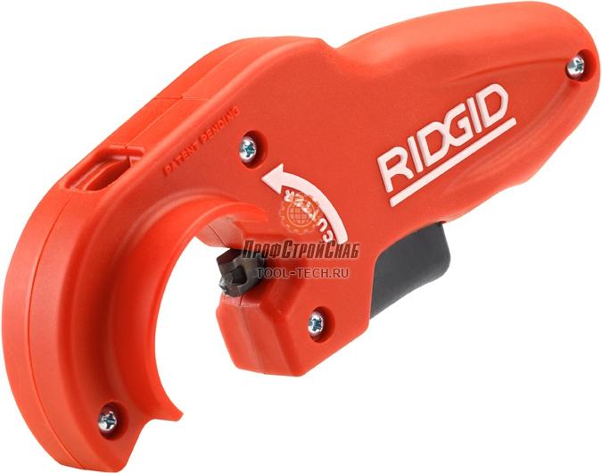 Труборез для пластиковых труб Ridgid P-TEC 5000 40868