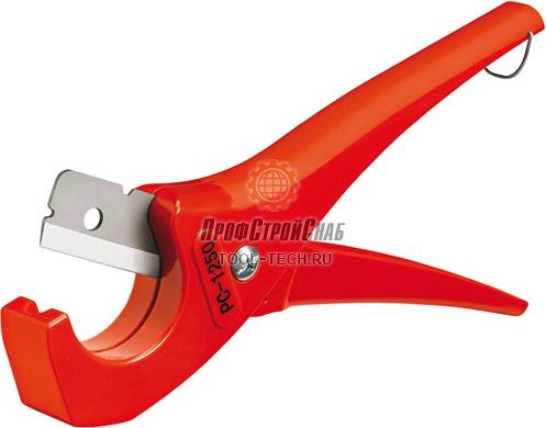Труборез для пластиковых труб Ridgid PC-1250 23488