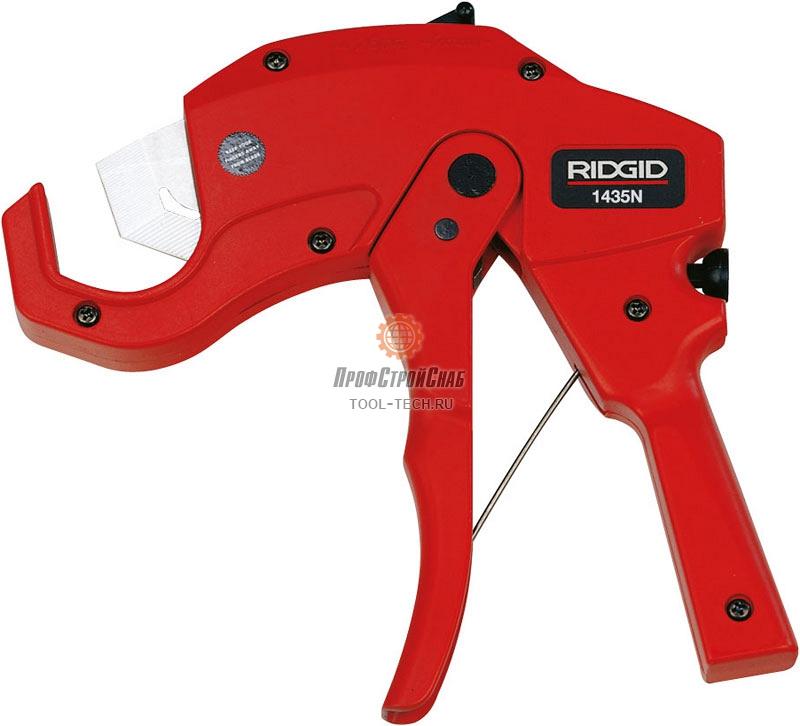 Труборез для полипропиленовых труб с трещоточным механизмом Ridgid 1435N 26821