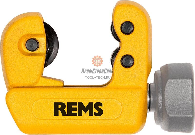Труборез ручной для медных и нержавеющих труб Rems RAS Cu-INOX 3-28 S Mini 113241