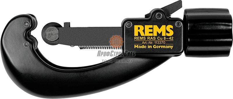 Труборез ручной для медных труб Rems RAS Cu 8-42 113370