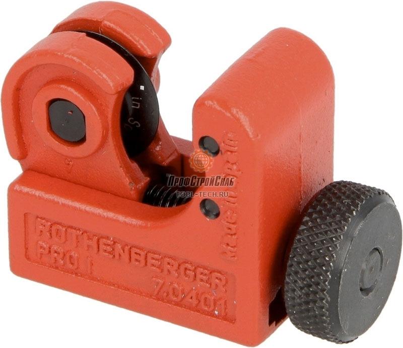 Труборез ручной для медных труб Rothenberger MINICUT PRO 1 70401