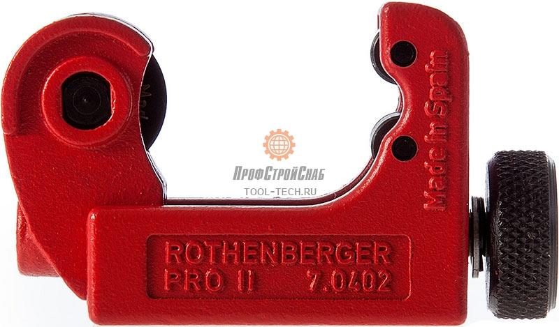Труборез ручной для медных труб Rothenberger MINICUT PRO 2 70402