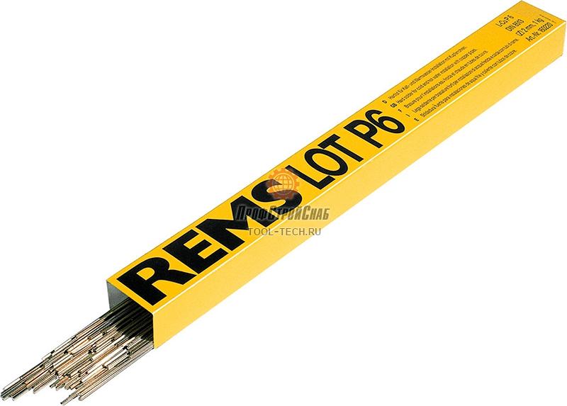 Твердый припой REMS Lot P6 160220