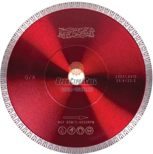 Ультратонкие алмазные диски по граниту Messer G/A 01-26-125