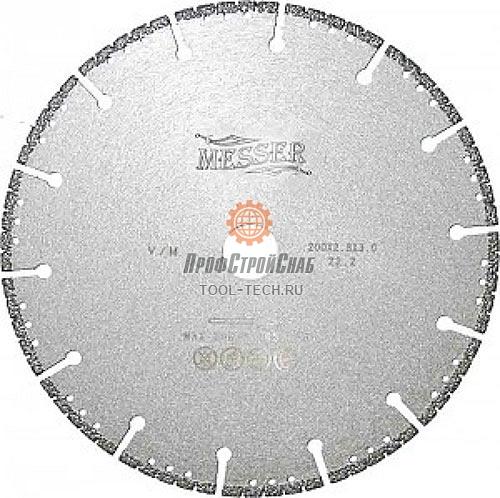 Диск отрезной алмазный Messer V/M 200