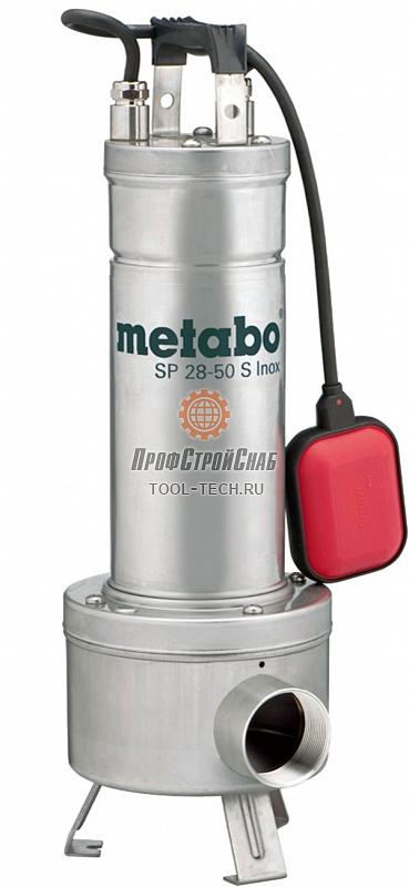 Водяной дренажный насос Metabo SP 28-50 S INOX 604114000