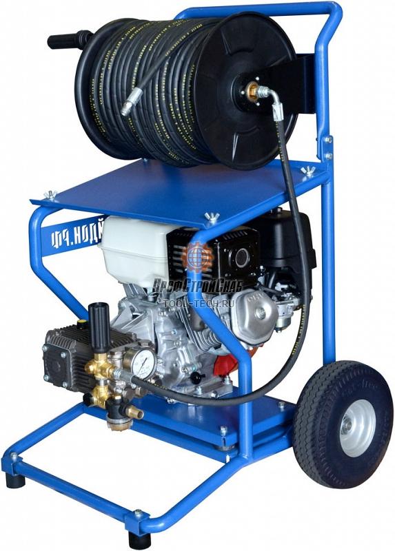 Высоконапорные водоструйные аппараты Посейдон ВНА-Б-200-15 B9-200-15-H-IP-Gun